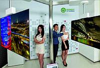 OLED-телевизор с двумя экранами от LG