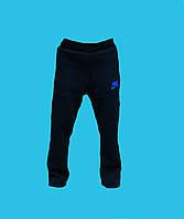 Брюки Nike трикотажные зимние. Синие.