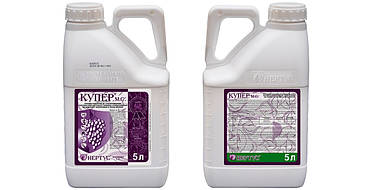 Фунгицид Купер - гидроксид меди 300 г/л,  виноградники, персик, картофель, помидоры, яблоня