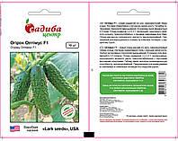 Семена огурца Оптимус F1 (Lark Seeds, САДЫБА ЦЕНТР), 10 семян — ультраранний гибрид (42 дня), партенокарпик