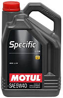 Моторное масло Motul SPECIFIC LL-04 5W-40, 5L