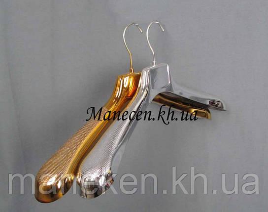 Вешалка сшироким плечом 47-6 металлизированная, фото 2