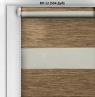 40 см Рулонные шторы День-Ночь  Дуб (цвет 12-504)