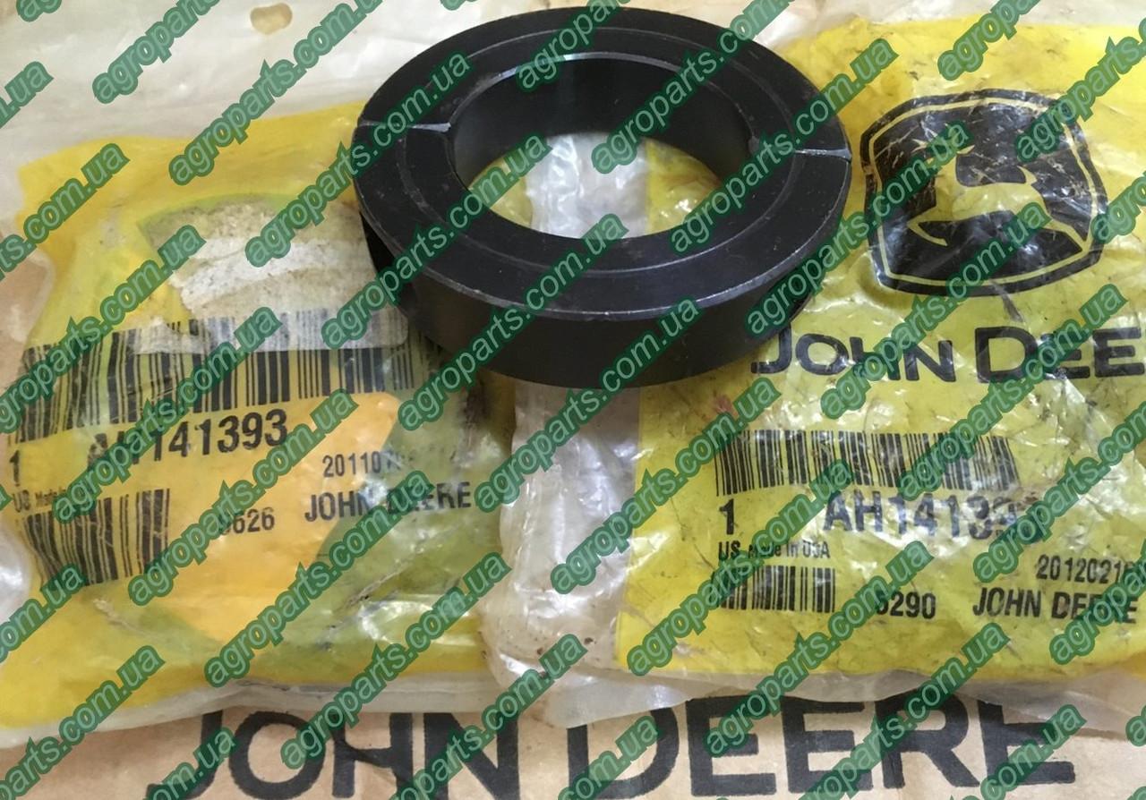 Кольцо АН141393  стопорное подшипника клавиш соломотряса алюм John Deere ah141393 Locking Collar стопор