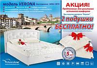 Купить двуспальную кровать с матрасом