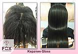 Кератин FOX GLOSS для Выпрямления и реконструкции всех типов волос НАБОР / 1000 мл*2, фото 2