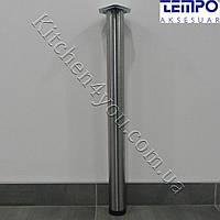 Круглая опора для стола Tempo 11.180.51 нержавеющая сталь высота 710 мм.