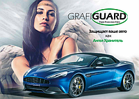 Антигравийная пленка для авто полиуретановая GrafiGuard 150мкм. 1,52м.