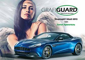 Антигравийная пленка для автомобиля полиуретановая GrafiGuard® 150 мкм, 1,52 м с защитным слоем