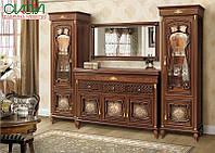 Терра Нова набор мебели для гостиной №1 (Скай)