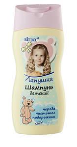 Детский шампунь для волос Лапушка Витэкс 300 мл