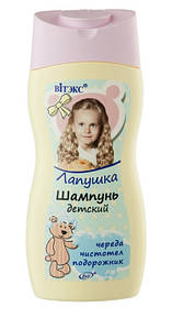 Дитячий шампунь для волосся Лапушка Вітекс 300 мл