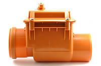 МПЛАСТ/Обратный клапан д.110 для внутренних и наружных работ