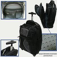 Чемодан-рюкзак на 4 колесах Black, 8809 (8009)