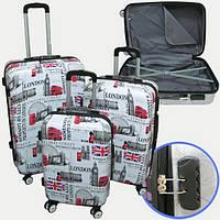 """Набор чемоданов 3шт 20""""+24""""+28"""" Лондон, 7616-1"""
