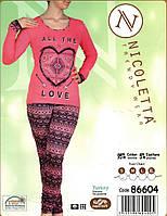 Пижама женская с рисунком Сердце Орнамент