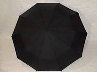 Зонт от дождя, полуавтомат, черный 33_2_7