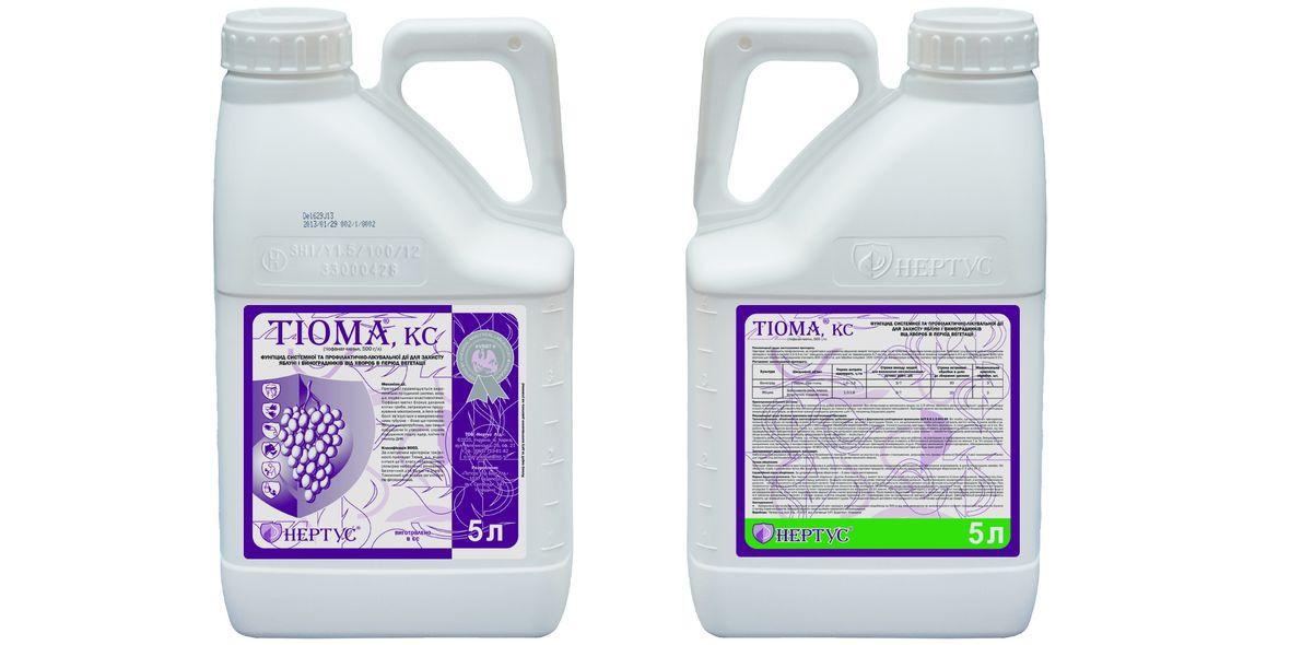 Фунгицид Тиома / Тіома ( Топсин М )- тиофанат-метил 500 г/л, яблони, виноградники, свекла