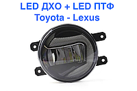 Светодиодные противотуманные фары с DRL Toyota/Lexus (OSRAM Style)