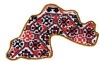 Набор для вышивки бисером Магнит Карта Украины Днепропетровская область AMK-004