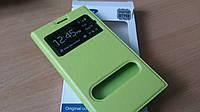 Чехол - книжка Flip Samsung G360/361 салатовый