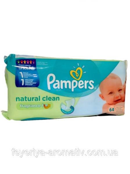Детские влажные салфетки Pampes natural clean 64 шт.  (Германия)