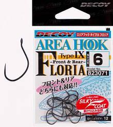 Крючок Decoy AH-IX FLORIA 10, 12 шт