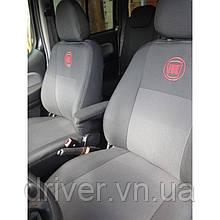 Чохли салону Fiat Doblo (1+1) 2010+ Elegant Classic EUR