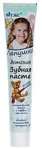 Дитяча зубна паста без фтору Лапушка Вітекс 85 мл