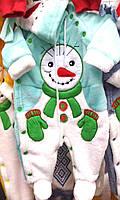 Новогодний человечек для малыша Снеговик