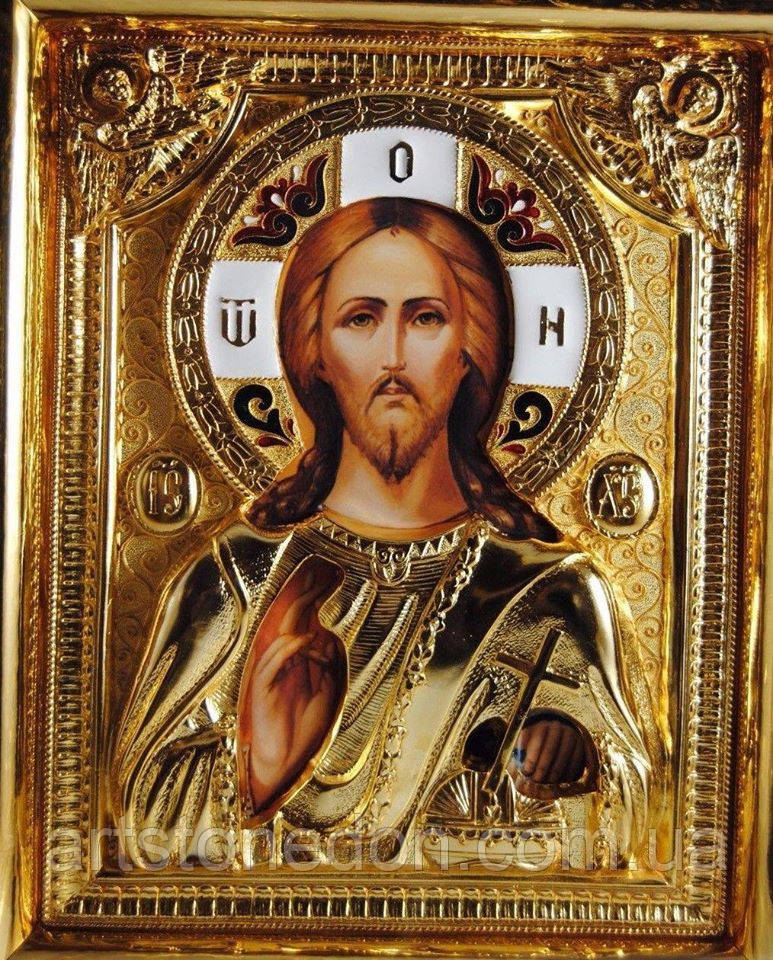 Икона с позолотой Спаситель (Господь Вседержитель)