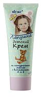 Детский крем для младенцев Лапушка Витэкс 75 мл