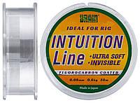 Леска Brain Intuition 50m 0,08 mm #0,22 0,6 kg 1,2 lb ц.: clear