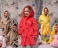 Детский плюшевый халат с ушками (р.110-134)