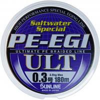 Шнур Sunline PE-EGI ULT 240m #0.5/0.117мм 3.9кг