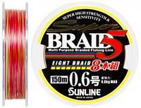 Шнур Sunline Super Braid 5 (8 Braid) 150m #1.5/0.205мм 8.8кг