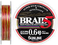 Шнур Sunline Super Braid 5 150m #1.5/0.205мм 8.8кг