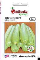 Семена кабачка Немо F1 (Lark Seeds, САДЫБА ЦЕНТР), 5 семян — мультивирусо устойчивый, 45-48 дн