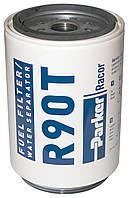 R90T-D-MAX Фильтрующий элемент Parker Racor для сепараторов  400/600/700 серий
