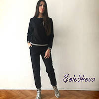 Женский спортивный прогулочный костюм брюки и кофта L10036