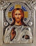 Икона с позолотой Спаситель (Господь Вседержитель), фото 5
