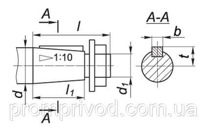 Габариты валов цилиндрического трехступенчатого горизонтального редуктора 1Ц3У-355, которые производятся в виде конуса