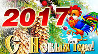 График работы в новогодние праздники 6km.com.ua
