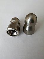 Пробивная форсунка 1/4 - насадка для прочистки труб