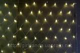 """Гирлянда сетка """"белая"""" 1.7*1.5 м 150 LED, фото 2"""
