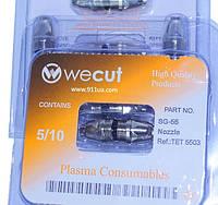 Сопло AG 60 WeCut высшего качества 10 шт