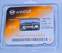 Сопло P-80 WeCut Ø 1.1 mm - высшего качества 10 шт