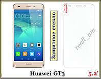 Закаленное защитное стекло для смартфона Huawei GT3, олеофобное 9H