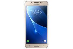 Смартфон Samsung Galaxy J5 (2016) J510H/DS Gold  2 microSim