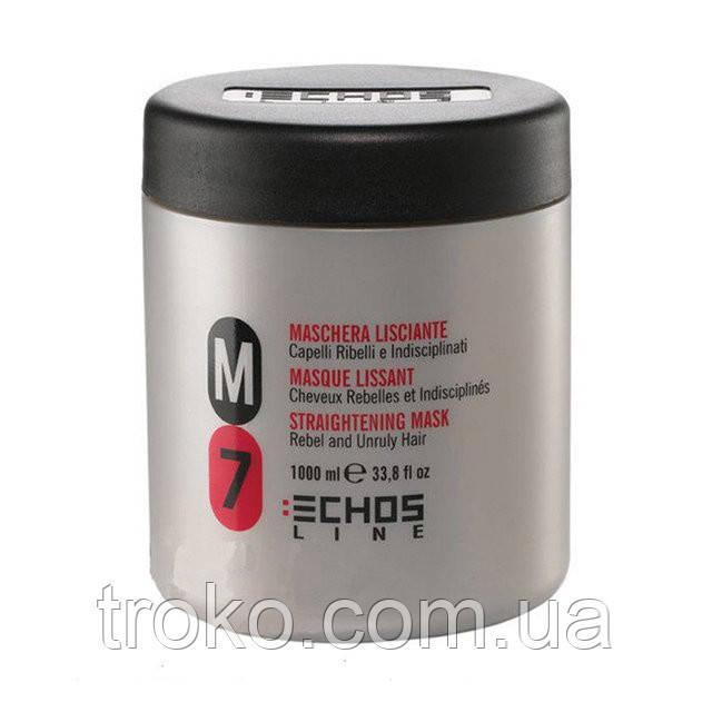 Разглаживающая маска для непослушных волос Echosline M7 Straightening Mask 5 1000 мл и 500 мл